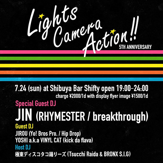7/24 (sat) Lights,Camera,Action!! 5th Anniversary