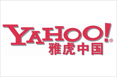 Yahoo in china