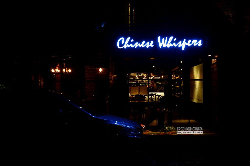 Chinese-Whispers-cocktail-40.jpg