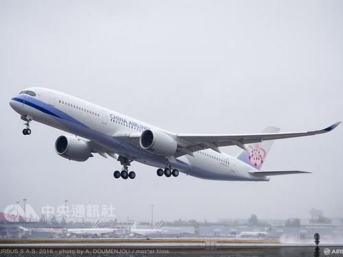Topan Malakas Diprediksi Akan Pergi Minggu Pagi, Ratusan Penerbangan Dibatalkan Hari Ini