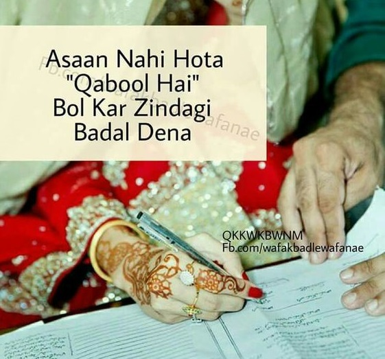 Best Sister Shayari With Dua In Urduhindi Sad Poetry Urdu
