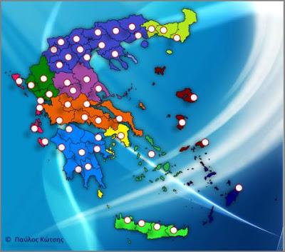 http://stintaxi.pbworks.com/w/file/fetch/53915999/Ellada-Poleis.swf