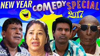 Best of Tamil Comedy Scenes 2017 | Latest Tamil Comedy 2017 | Vadivelu | Soori | Rajendran