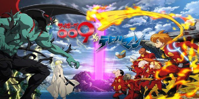 Cyborg 009 VS Devilman (OVA) (2015)