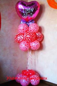 Облачко из воздушных шаров с фольгированным сердечком