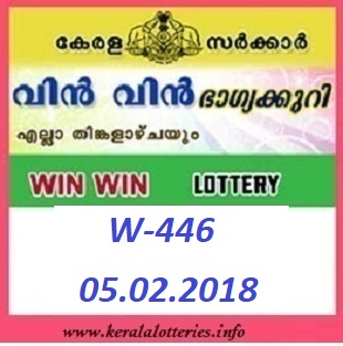 WIN WIN (W-446) LOTTERY RESULT FEBRUARY 05, 2018