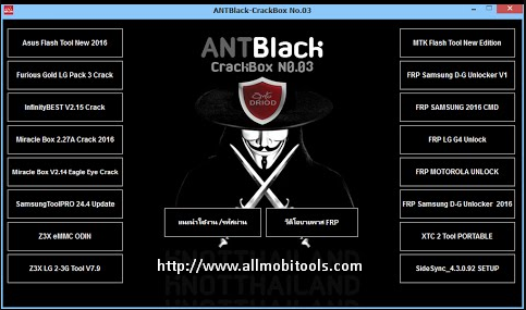 ANT Black Box NO.03 2017 FRP Bypass & Box Crack Full Setup Free Download