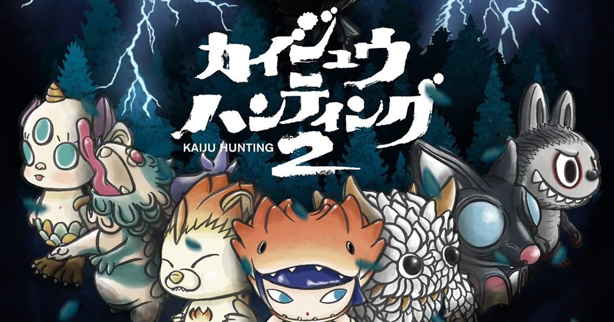 Kaiju Hunting Series 2 Trading Figure Coarsetoys Coarse Kilk The Bat set of 2