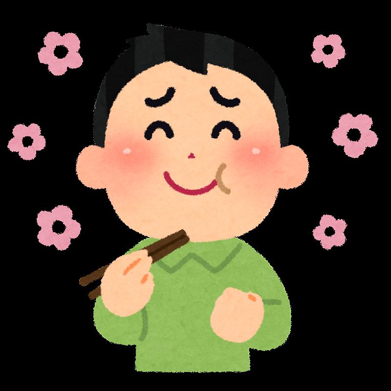 野菜を食べよう! | やまかわ薬局ブログ