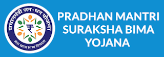 Pradhan Mantri Suraksha Bima Yojana ke liye Kaise apply kare