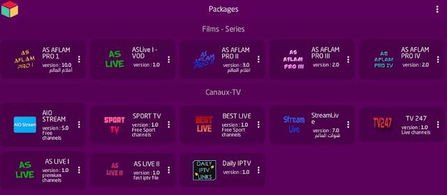 تطبيق elMubashir لمشاهدة جميع القنوات 2019