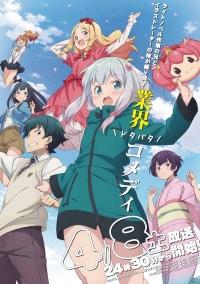 http://www.anime-kishi.tv/2017/05/eromanga-sensei.html#