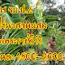 เกษตรกร จบ ป.4 ทำสวนไร่นาสวนผสม ตามแนวพระราชดำริ รายได้วันละ 1500-2000 บาท
