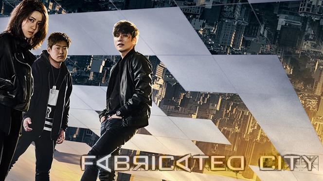Fabricated City (2017) BRRip 720p Latino