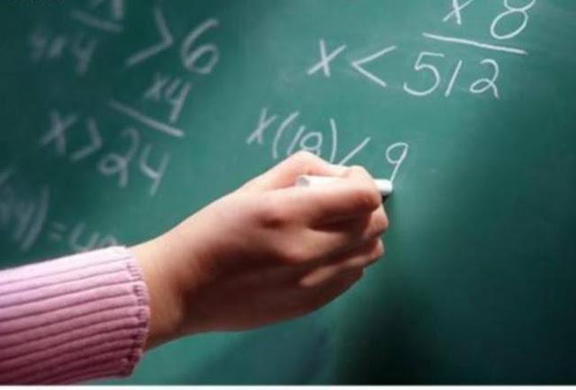 Προσλήψεις εκπαιδευτικών