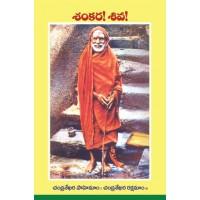 Bhakthi Pustakalu Bhakti Pustakalu BhakthiPustakalu BhaktiPustakalu