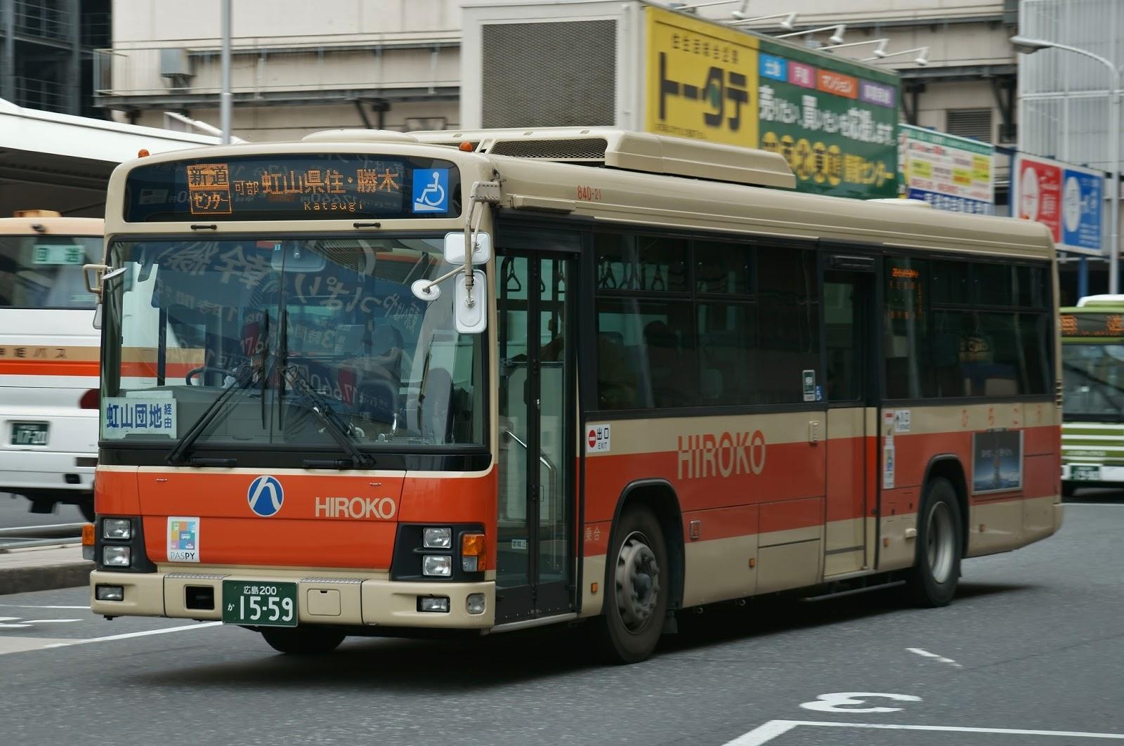広島のバス: 広島交通 広島200か...