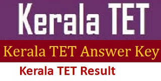 Kerala TET Results 2017 Answer Key