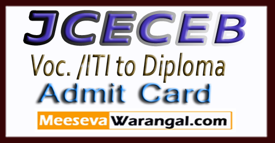 JCECEB Jharkhand Combined Entrance Competitive Examination Board Admit Card