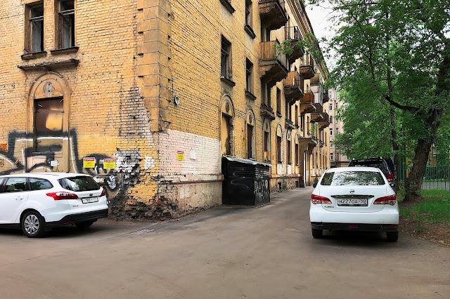 улица Расплетина