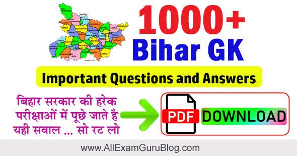 Bihar GK Questions