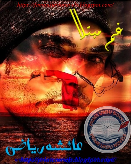 Gham e mubtala novel online reading by Aisha Riaz Episode 1