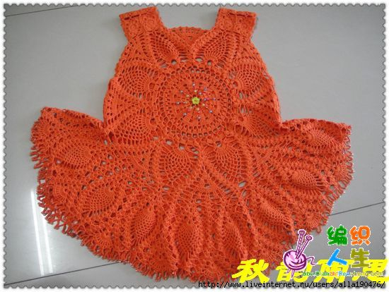 Crochet Patterns For Free Crochet Baby Dress 1766