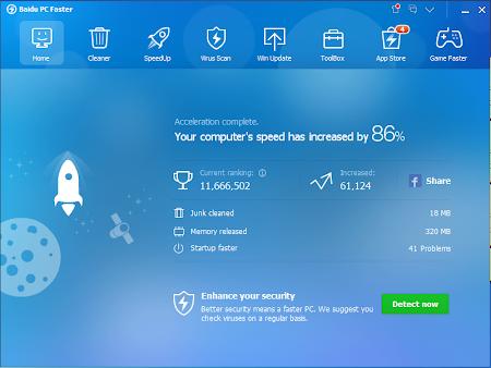 Software komputer anti lelet: PC Baidu Faster
