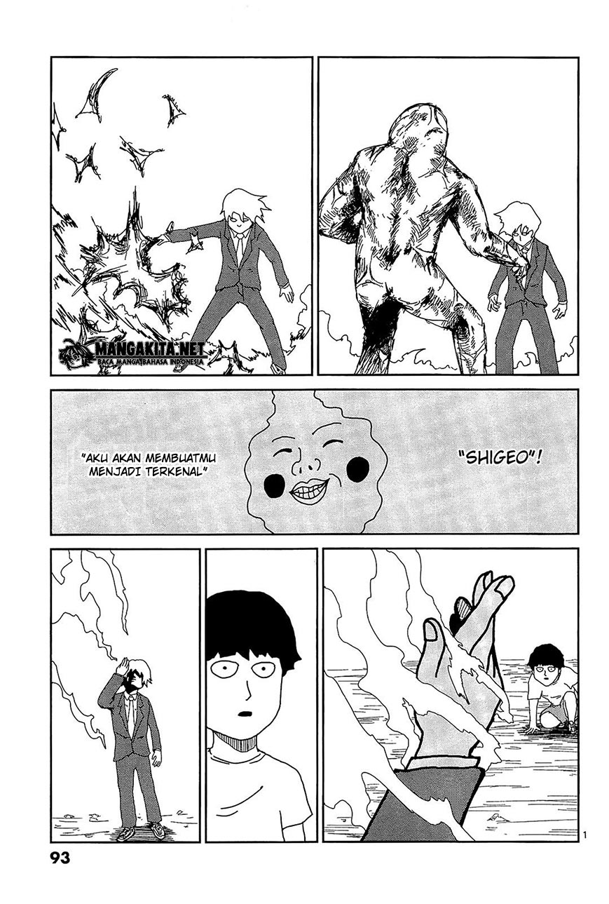 Mob Psycho 100 Chapter 15-2