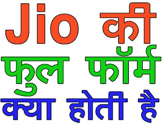 full form of jio