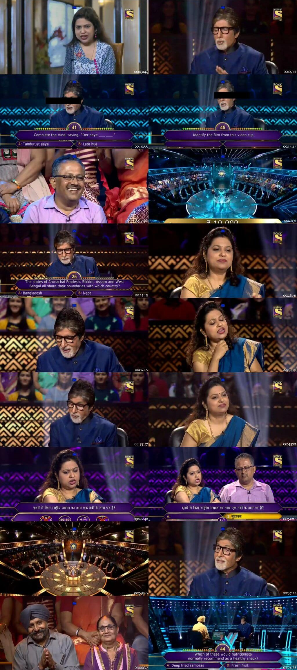 Screenshots Of Hindi Show Kaun Banega Crorepati Season 10 2018 19th September 300MB 480P HD