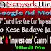 """Ad Mob"" Ka CTR Kese Kare Cantrol Our ""Impressions"" Ko Kese Badaye"