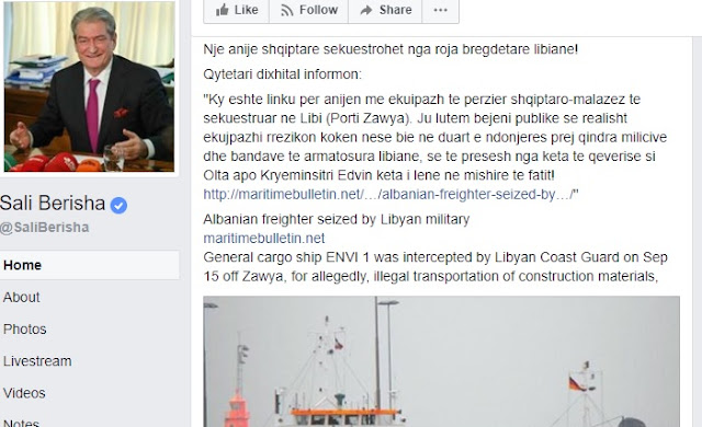 Albanian Ship sequestered by Libyan Coast Guard of illegal transportation