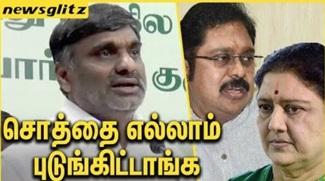 KC Veeramani set out Sasikala as Mannargudi Mafia | TTV