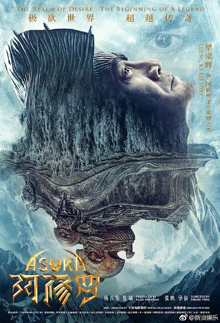 Asura character poster Tony Leung Ka Fai