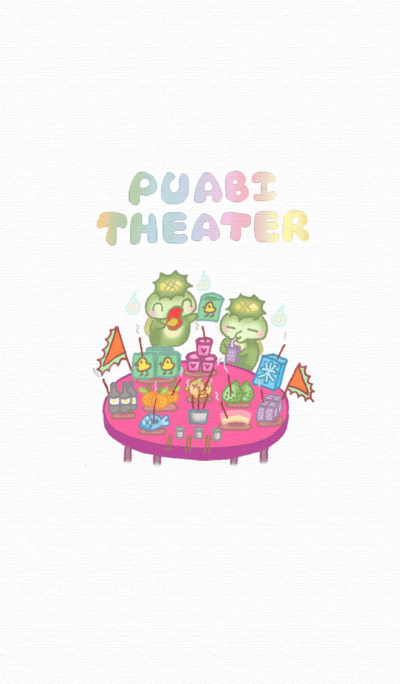 Puabi Theater(The Ghost Festival)