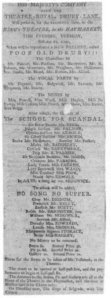 annonce de presse 1791