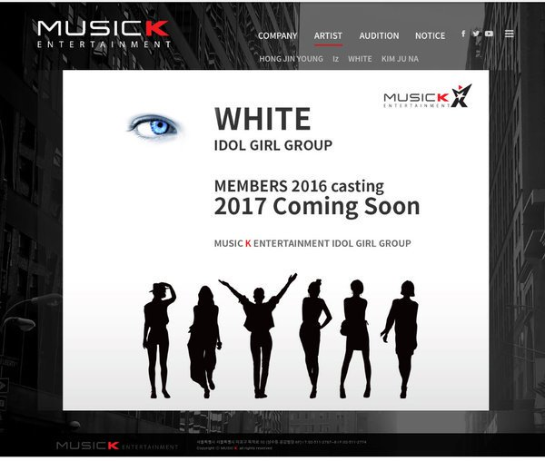 The Ark rumored to be disbanded