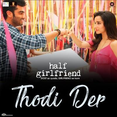 Thodi Der Chords- Half Girlfriend - GUITAR CHORD WORLD