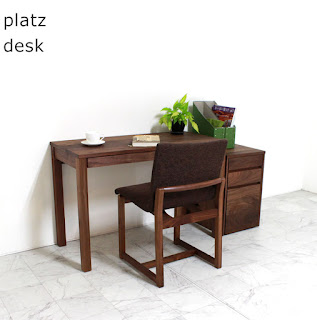 【DK-S-026】プラッツ desk