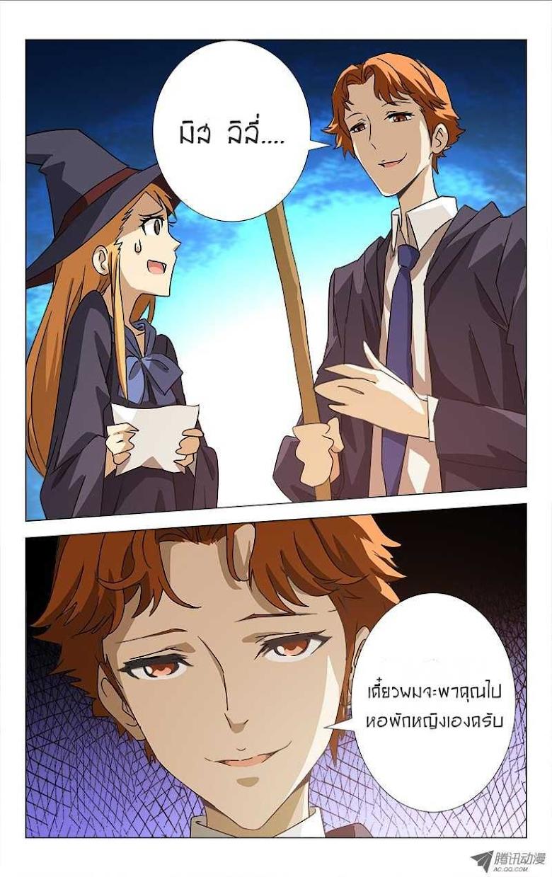 Baihur Liaoluan - หน้า 3