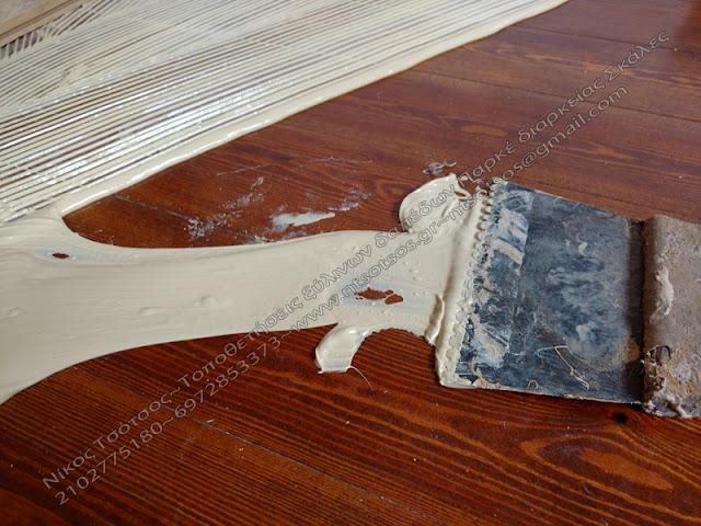 Μπορώ να κάνω τοποθέτηση ξύλινου πατώματος πάνω σε άλλο ξύλινο πάτωμα ;