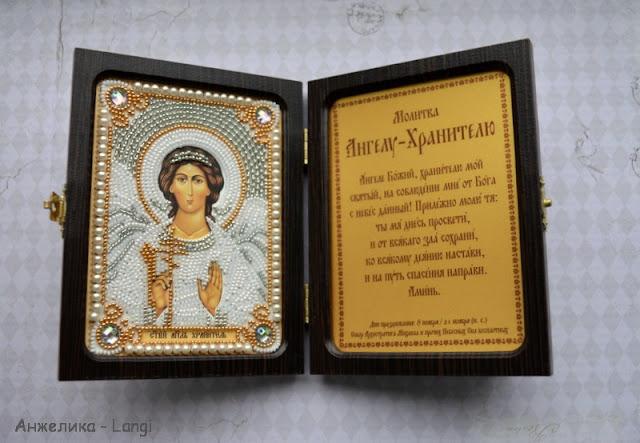 Ангел Хранитель от Nova Sloboda