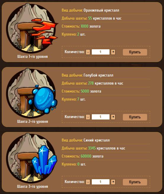 алмазные шахты игра с выводом денег