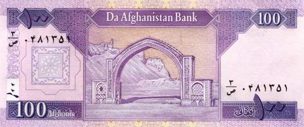 Afghan Central Bank Continues To Inject Us Dollars Into The Market Control Rising Value Of Usd Against Afghani