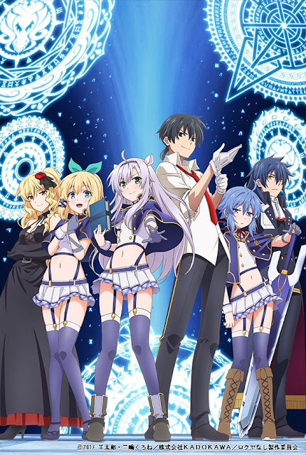 Anime Roku de Nashi Majutsu Koshi to Akashic Records tendrá 12 episodios