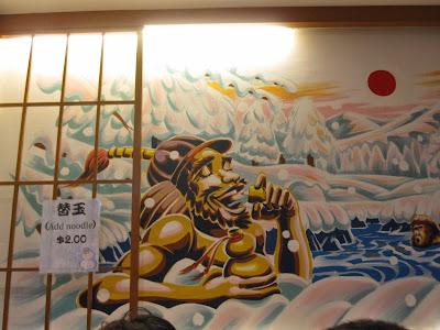 Ramen Keisuke Tonkotsu King Four Seasons, Rochor Road
