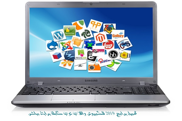 Download Full Computer Software Direct Link 2020