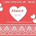 Ladki Patane Ke Best Tarike | किन आसान तरीकों से लड़कियां होती है आकर्षित?
