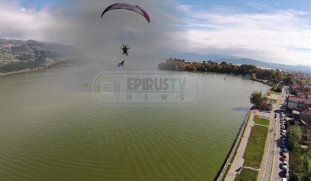 Γιάννενα: 1ο Ioannina Airsports Festival ! Μοναδικό Θέαμα Στον Ουρανό ![-Βίντεο]